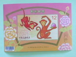 Taiwan 2016 Mint Souvenir Sheet - Year Of The Monkey - 1945-... République De Chine
