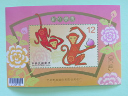 Taiwan 2016 Mint Souvenir Sheet - Year Of The Monkey - 1945-... Republic Of China