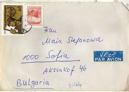 Syria AIRMAIL Letter Via Bulgaria - Nice Stamps Mix - Syria