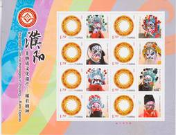 2015 China Intangible Cultural Herigtages In Puyang-Rare Operas Special Sheet - 1949 - ... Volksrepubliek