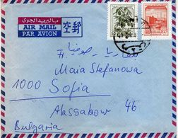 Syria AIRMAIL Letter Via Bulgaria - Nice Stamp - Port And Olive - Syria