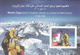 2007 2006 Lebanon Mount Everest Flag Souvenir Sheet MNH - Lebanon