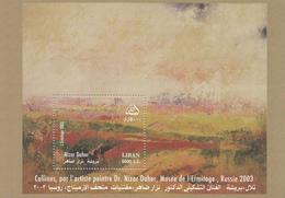 2007 Lebanon Art Hills Painting Daher   Souvenir Sheet MNH - Libanon