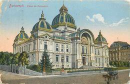 D1198 Bucharest Bank ( Damaged Postcard ) Only The Front Side Without Back - Roemenië