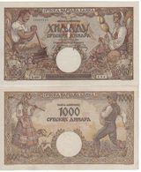 SERBIA   1'000  Dinara    P32b  (  1942 )  AU/UNC. - Serbia
