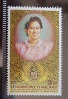 Thailand Stamp 2003 HRH Princess Maha Chakri Sirindhorn 4th Cycle Birthday - Thailand