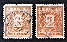 EMISSION 1883/90 - OBLITERES - YT 18 - MI 18 - VARIETES DE TEINTES ET D'OBLITERATIONS - Niederländisch-Indien