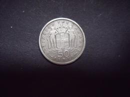 GRECE  = 4  MONNAIES  DE 1954 -1980 -1980 -1990 - Grèce