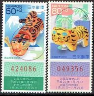 JAPAN # FROM 2009 STAMPWORLD 5126-27 - 1989-... Kaiser Akihito (Heisei Era)