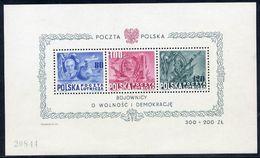 POLAND 1948 US Constitution Block, MNH / **.  Michel Block 11 - Unused Stamps
