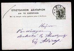 A5303) Greece Griechenland Karte 1903 Gebraucht Used - Ganzsachen