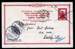 A5304) Greece Griechenland Karte 1906 Gebraucht Used - Postal Stationery