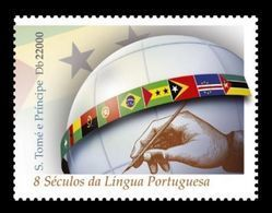 Sao Tome And Principe 2015 Mih. 6298 Portuguese Language (joint Issue) MNH ** - São Tomé Und Príncipe
