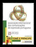 Sao Tome And Principe 2015 Mih. 6299 AICEP (joint Issue) MNH ** - São Tomé Und Príncipe