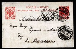 A5307) Russia Russland Romanow Karte Moskau 13.10.13 Wladiwostok - 1857-1916 Imperium