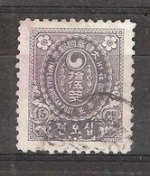 COREE  / Korea 1900 Yvert 25, Symboles  ,15 C Violet Gris Dentelé 11  , Obl ,TB Peu Courant ! - Korea (...-1945)