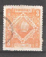 COREE  / Korea 1902 Yvert 34, 40 E Anniversaire Du Régne De L'Empereur Kouang Mi ,3 C Orange , Obl TB - Korea (...-1945)