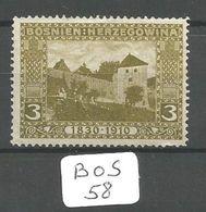 BOS YT 47 (*) - Bosnie-Herzegovine