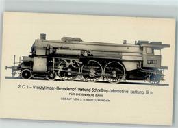 52290324 - - Treinen