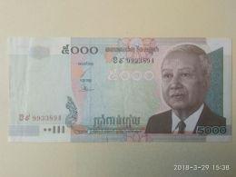 5000 Riels 2004 - Cambogia