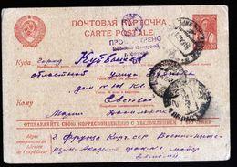 A5308) Russia Russland Karte Frunse 18.4.43 Kuibischew Inlandszensur !! - 1923-1991 USSR