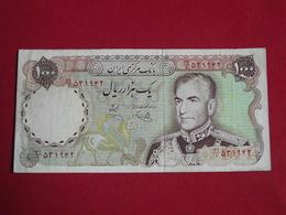 Iran - Middle East 1000 Rials 1974 - 1979 Pick 105d Sign.18 - Ttb ! (CLVG92) - Iran
