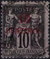 MAROC  3A (o) Type Sage Paix Et Commerce Surcharge CENTIMOS (CV 3 €) - Morocco (1891-1956)