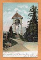 Maria Zell 1912 Postcard - Altri