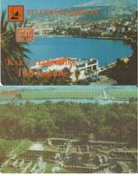 TARJETA TELEFONICA DE ALBANIA. 03.99 (048) - Albania