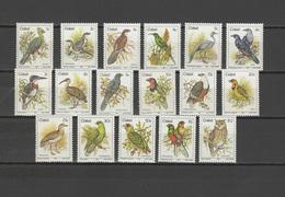 Ciskei 1981 Michel 5-21 Definitives, Birds Set Of 17 MNH - Ciskei