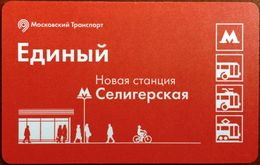 Russia 2018 1 Ticket  LIMITED Metro Bus Trolleybus Tram  Openning  New Metro Station In Moscow: SELIGERSKAYA - Europe