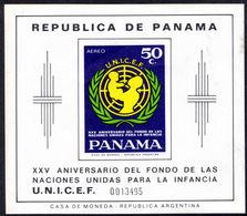 Panama 1972 UNICEF Souvenir Sheet Unmounted Mint. - Panama