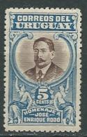 Uruguay - Yvert N° 234 * - Pa 11202 - Uruguay