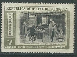 Uruguay - Yvert N°  609 Oblitéré   - Pa 11211 - Uruguay