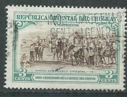 Uruguay - Yvert N°  607 Oblitéré  - Pa 11222 - Uruguay
