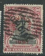 Uruguay  - Service - Yvert N°  64 Oblitéré  - Pa 11225 - Uruguay