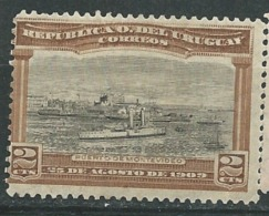 Uruguay  - Service - Yvert N°  177 *  - Pa 11226 - Uruguay