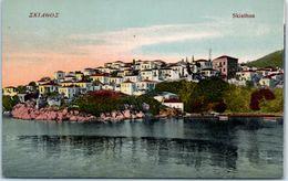 GRECE --  Skiathos - Grecia