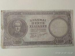 5000 Drakme 1950 - Grecia
