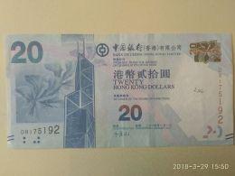 20 Dollars 2014 - Hong Kong