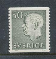 Sweden 1962 Facit # 431, Gustaf VI Adolf, Type III, See Description, MNH (**) - Nuovi
