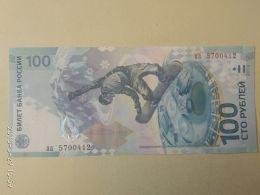 Russia  100 Rubli 2014 - Russia