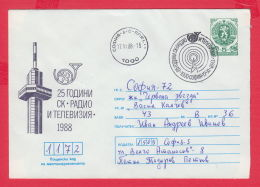 228705 /  1986 - 5 St. ( 8 St. Lion ) 25 Year TV RADIO TELEVISION TOWER , 1988 Bulgaria Stationery Entier Bulgarie - Buste