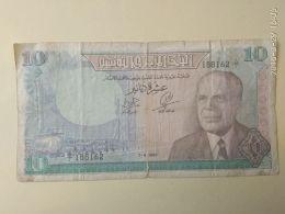 10 Dinars 1969 - Tunisia