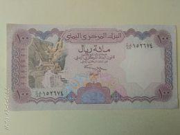 100 Rysls 1993 - Yemen