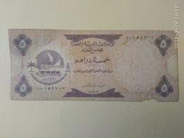 5 Dirhams 1973 - Emirats Arabes Unis