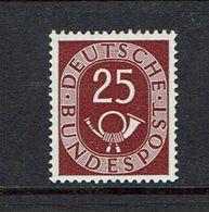 GERMANY...1951+..mh - [7] Federal Republic