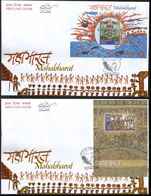 India 2017 Mahabharata Paintings Hindu Mythology Epic Story God God M/s On FDCs Inde Indien - Hinduism