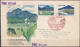 JAPON JAPAN  897 & 898 FDC 1er Jour National Park Yatsugatake Chushin Kohen Muguet Vache Cow Kuh Bridge - FDC
