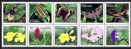 El Salvador 2003 Flora And Fauna Unmounted Mint. - El Salvador